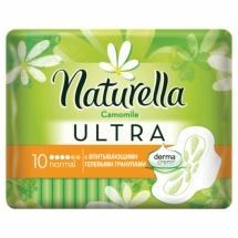 Прокладки женские Naturella Camomile Ultra Normal 10шт