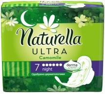Прокладки женские Naturella Camomile Ultra Night 7шт