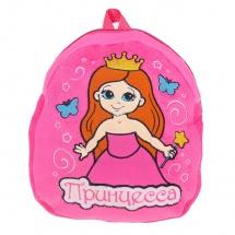 """Детский рюкзак """"Принцесса"""", 24×26см, SLand"""