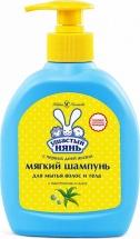 Шампунь Ушастый нянь детский для мытья волос и тела 300 мл