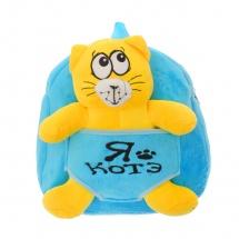 """Детский рюкзак """"Я-Котэ"""", 24×26см, SLand"""