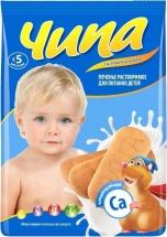 Печенье Экстра Малышок Чипа кальцийсодержащие 180 г