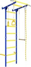 Шведская стенка Romana Karusel S1, синяя слива