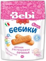 """Печенье """"Бебики"""" 6 злаков с 6 мес 125 г, Bebi"""