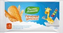 Печенье Расти большой 100 г