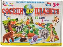 """Обучающая магнитная игра """"Соседи по планете"""", Десятое королевство"""