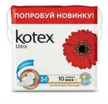 Прокладки женские Kotex Ultra Dry Normal 10шт