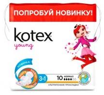 Прокладки женские Kotex Young Normal 10шт