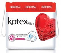 Прокладки женские Kotex Ultra Dry Super 8шт