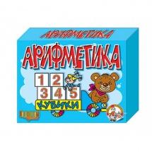 """Кубики Десятое королевство """"Арифметика"""" 12 шт"""