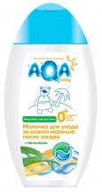 Молочко после загара с 0 мес. 250 мл, AQA Baby