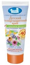 Крем солнцезащитный SPF 40 с 18 мес. 50 мл, Наша Мама