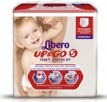 Трусики Libero Up&Go 5 (10-14 кг) 16 шт