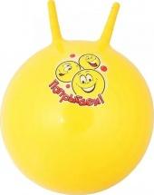 Мяч-попрыгун с рожками Счастливые улыбки d=55 см 420 гр МИКС