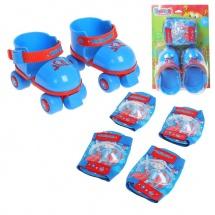 Ролики для обуви раздвижные + защита, 15-21 см, Забияка