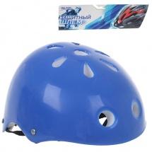 """Детский защитный шлем """"OT-M301"""", 50 см, синий, Onlitop"""