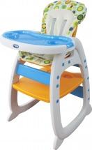 Стульчик для кормления Baby Care O-ZON, оранжевый