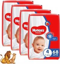 Набор подгузников Huggies Classic 4 (7-18 кг) 4 пачки по 68 шт