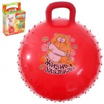Мяч-попрыгун с ручкой Счастливые улыбки массажный d=45 см 350 гр МИКС