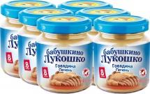 Пюре Бабушкино лукошко Говядина-Печень с 8 мес 100 г