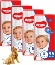 Набор подгузников Huggies Classic 5 (11-25 кг) 4 пачки по 58 шт