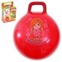 """Мяч-попрыгун с ручкой """"Счастливые улыбки"""", d=45 см, 350 гр, МИКС"""