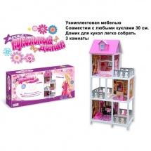 "Дом для куклы ""Мечта"", 3 этажа с мебелью, Zhorya"