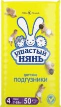 Подгузники Ушастый Нянь 4 (7-18 кг) 50 шт
