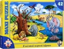 """Пазлы maxi Десятое королевство """"В жёлтой жаркой Африке"""" 42 эл"""