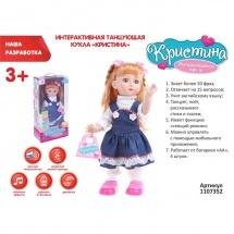 """Кукла интерактивная """"Кристина"""" в джинсовом сарафане, Забияка"""