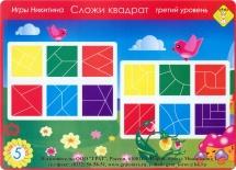 Игры Никитина Грат Сложи квадрат 3 уровень