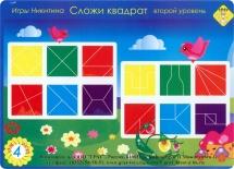 Игры Никитина Грат Сложи квадрат 2 уровень