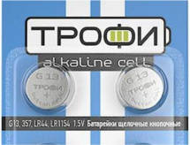 Батарейка Трофи G13/LR1154/LR44 2 шт