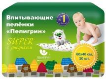 Впит. пеленки Пелигрин Super 40х60 см, 30 шт