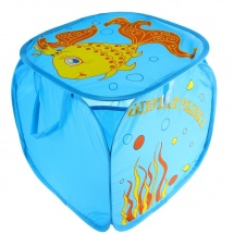 """Корзина для игрушек """"Золотая рыбка"""" с ручками и крышкой, цвет голубой"""