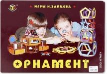 Орнамент Грат Н. Зайцева