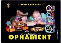 Орнамент Н. Зайцева, Грат
