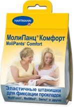 """Штанишки для фиксации прокладок """"МолиПанц Комфорт"""", L, 1 шт, Hartmann"""