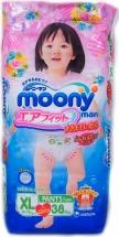 Трусики Moony для девочек XL (12-17 кг) 38 шт