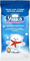 Мыло Умка для стирки детских вещей 100 г