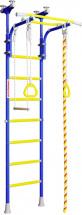 Шведская стенка Romana R5 Kometa, синяя слива