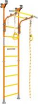 Шведская стенка Romana Kometa 5, оранжевый