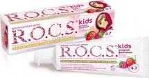Зубная паста ROCS kids Ягодная фантазия (малина и клубника) от 4 до 7 лет, 45 мл