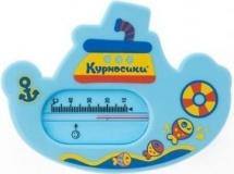 "Термометр Курносики ""Пароходик"" для ванной, синий"