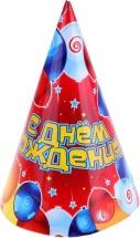 """Колпаки бумажные """"Воздушные шары"""" 6 шт, Страна Карнавалия"""