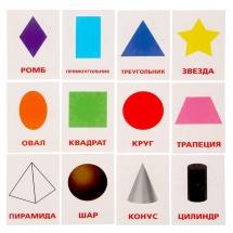 """Карточки """"Формы и цвета"""", ЛасИграс"""
