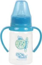 Бутылочка Пома 140 мл, голубой