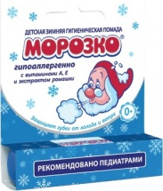 Губная помада Морозко гигиеническая