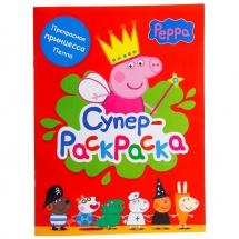 """Супер-раскраска """"Свинка Пеппа"""", Peppa Pig"""