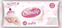 Влажные салфетки Smile Baby 72 шт